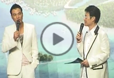 Funtasy Island Official Launching VIP Onwer Simon Yam